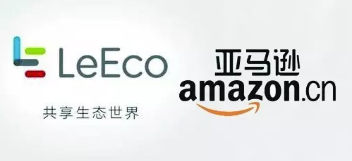 乐视收购亚马逊中国,迈向全球的又一步